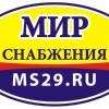 Строительные материалы МИР СНАБЖЕНИЯ Архангельск