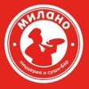 Милано | Псков Доставка пиццы, роллов, суши