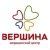 "Ярославский Медицинский Центр ""ВЕРШИНА"""