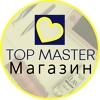 TOP MASTER - материалы для бровей и ресниц