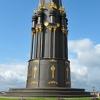 Краснинский район Смоленской области