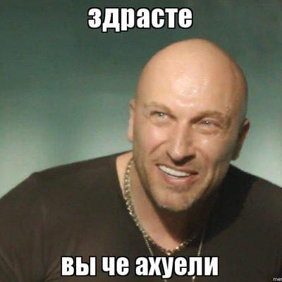 Альберт Петров, Арсеньев