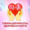 """""""АЗБУКА ЗДОРОВЬЯ И СПОРТА"""""""