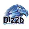 Рекламное агентство Diz2b.ru