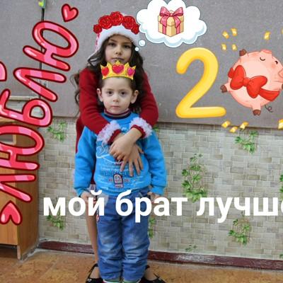 Женя Кицул, Григориополь