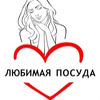 Мечта Хозяйки