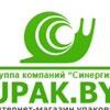 """Интернет-магазин упаковки  компании """"Синергия"""""""