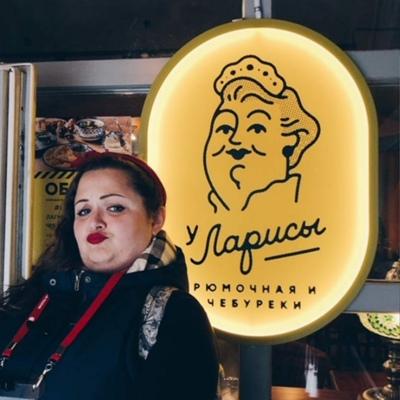 Лариса Смирнова, Санкт-Петербург