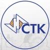 Изготовление металлоконструкций | компания СТК