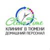 «Clean time» компания домашнего сервиса|Клининг