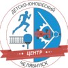 """МБУДО """"ЦДЮ г. Челябинска"""""""
