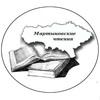 III Международные Мартыновские чтения