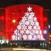 Ringlim - праздничный световой декор