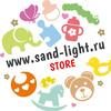 """Песочная и аква-анимация ЭБРУ ТМ """"SandLight"""""""