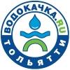 Доставка воды Тольятти-Водокачка.RU