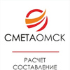 Смета Омск