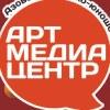 Камерный театр на Макаровского - АРТ МЕДИА ЦЕНТР
