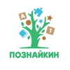 """Интернет-магазин """"ПОЗНАЙКИН"""""""