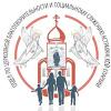 Социальный отдел Астраханской епархии