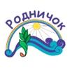 """МБДОУ """"Детский сад комбинированного вида № 378"""""""