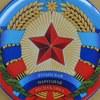 ФССНСБ ЛНР (вакансии, работа в Луганске/ЛНР)