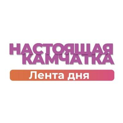 Kontent Kam, Петропавловск-Камчатский