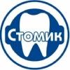 Стоматолог Стомик