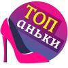 Срочный, сложный ремонт обуви, сумок в Минске