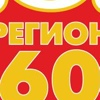 "Баскетбольный Клуб ""Регион 60"""