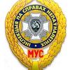 Inspektsia-Po-Delam-Nesovershennol Pervomayskogo-Ruvd-G-Minska