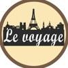 Гостиница, отель, хостел в Самаре Le Voyagе