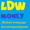 LDWMONEY