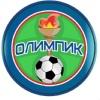 """Футбольная школа """"Олимпик"""" Магнитогорск"""