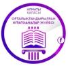 Library Almaty