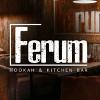 «Ferum» Рестобар в Атриум   Омск