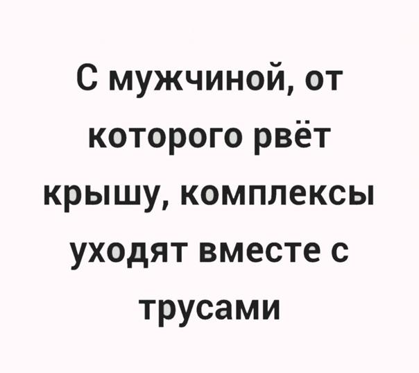 Моментально улетают))
