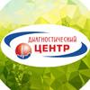 Ставропольский краевой клинич. конс.-диаг. центр