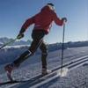Шатки Лыжные гонки