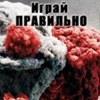"""Настольная игра """"Карты конфликта"""""""