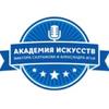 Akademia Iskusstv