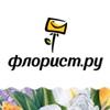Флорист.ру | Доставка цветов по России и миру
