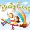 "АНОДО ""Baby Land"""