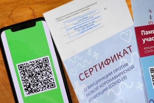 Теперь официально: QR-коды вводятся в Новосибирской области с 8 ноября   Губернатор Андрей Травников подписал постановление... Новосибирск
