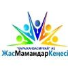 """Совет Молодых Специалистов при АО """"КБМ"""""""