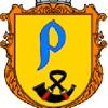 Радивилів.info