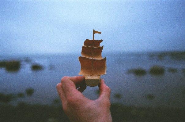 Отправляю свои корабли,