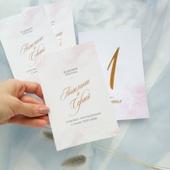 Карточки благодарности Розовая акварель