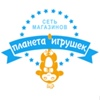 ПЛАНЕТА ИГРУШЕК - игрушки в Минске