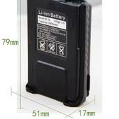 Аккумулятор BL-5 (компакт) 3800mAh для модели Baofeng UV-5R