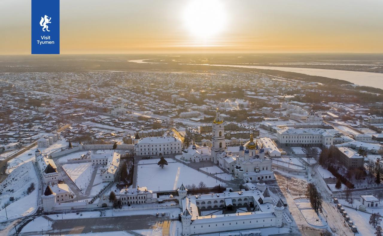«Сибирское гостеприимство»: отдых в Тюмени на специальных условиях